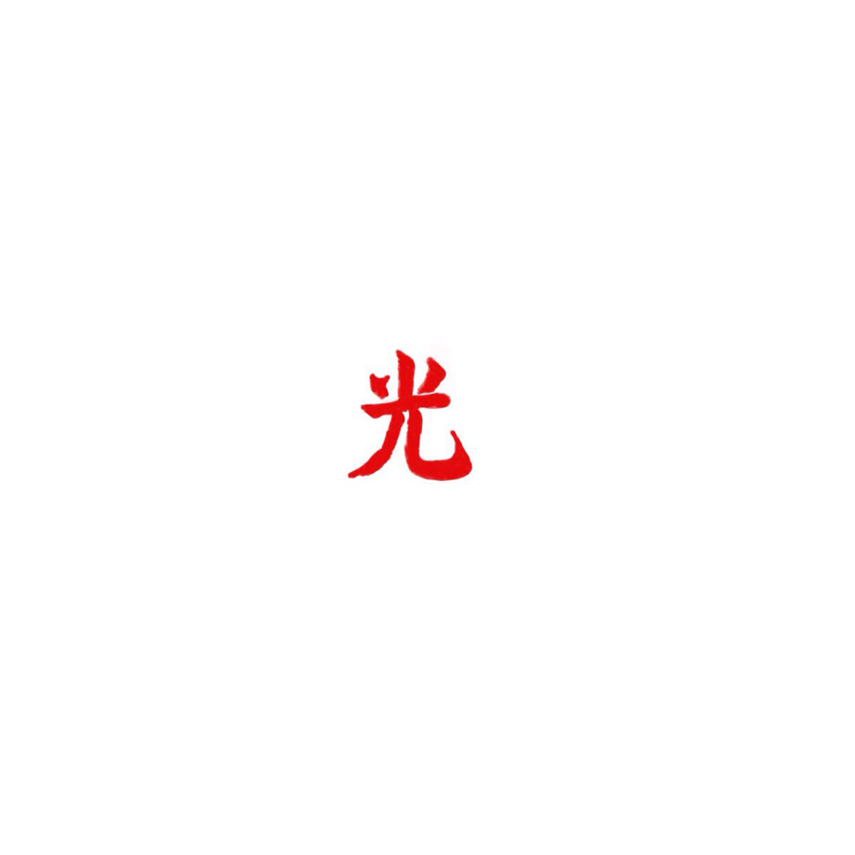 Lupe Fiasco's first solo album wanders aimlessly